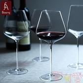 2支裝 無鉛高檔水晶紅酒杯高腳杯葡萄酒杯勃艮第手工杯【聚可愛】