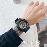 手錶 獨角獸手錶男士新款青少年初中高中學生潮流防水運動電子錶女 阿薩布魯