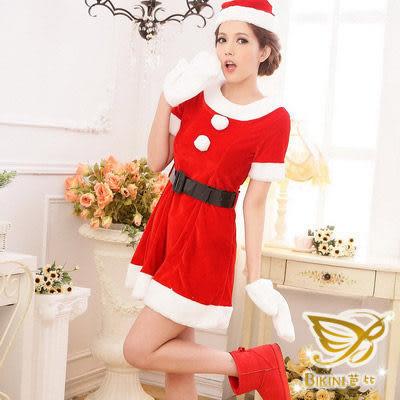 魔力聖誕‧暖暖你心聖誕服 (魔力紅)