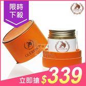 韓國 Guerisson格麗松 馬油面霜(70g)【小三美日】$399