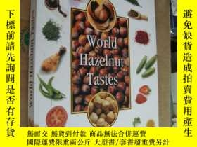 二手書博民逛書店WORLD罕見HAZELNUT TASTES(英文原版 美食系列