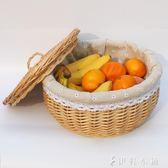 收納籃 藤編家用保溫帶蓋水果雞蛋籃編織筐廚房收納筐 柳編饃筐 伊鞋本鋪