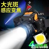 led頭燈強光充電超亮頭戴式手電筒遠射戶外感應小疝氣夜釣魚礦燈【樂事館新品】