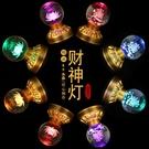 水晶球電池蓮花燈兩用手提佛供燈插電電子荷...