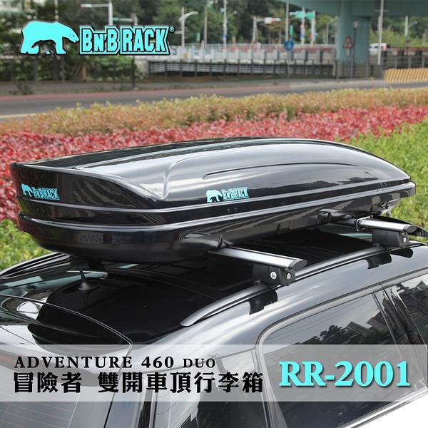 BNB RACK冒險者雙開車頂置物行李箱RR-2001