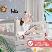 床圍欄寶寶防摔防護欄嬰兒床上護欄1.8米兒童大床邊欄桿擋板通用【小橘子】