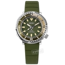 SEIKO 精工 / V131-0AM0G.SUT405P1 / PROSPEX 縮小款 鮪魚罐頭 太陽能 防水200米 矽膠手錶 墨綠色 39mm
