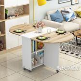 簡約現代小戶型折疊餐桌家用圓形橢圓折疊桌餐廳桌子折疊移動飯桌XW(一件免運)