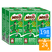 美祿巧克力牛奶麥芽飲品198MLx24入【愛買】