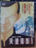 影音專賣店-B34-064-正版VCD【天使傳說】-卡通動畫-日語發音