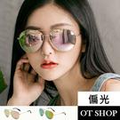OT SHOP太陽眼鏡‧中性情侶款帥氣雷朋偏光太陽眼鏡復古金屬框風格超質感設計圓框‧四色NN43