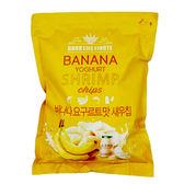 趣萊福香蕉優格風味蝦片240g【愛買】