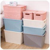 編織收納筐衣服收納盒塑料玩具儲物箱整理箱