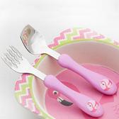 618大促 北歐ins嬰幼兒童不銹鋼叉勺子套裝吃面用鋸齒叉子寶寶餐具