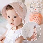 帽子 寶寶 嬰兒 透氣 公主帽 法式 宮廷帽 遮陽帽 BW