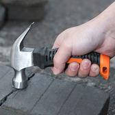 ♚MY COLOR♚多功能羊角錘 小巧 便捷 工具 錘子 實心一體 鐵榔頭 家用小錘子 羊角鎚 【J32-1】