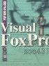 【二手書R2YB】b 1997年10月初版3刷《Visual 5 FoxPro程