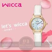 CITIZEN日本星辰Wicca系列小雛菊太陽能限量腕錶KH4-921-90公司貨/禮物/情人節/聖誕節
