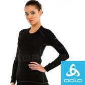 Odlo 155161-15000黑 女加強型銀離子圓領保暖排汗衣 X-Warm 專業保暖衣/發熱衣/快乾機能內衣