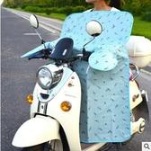 防雨 電車擋風被當風衣擋風披防曬護膝騎車專用電瓶車防風被 歐韓流行館