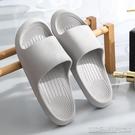 拖鞋拖鞋男士家用夏天室內靜音防滑浴室居家居防臭洗澡厚底涼拖男夏季 【快速出貨】
