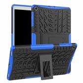 三星 Tab A 10.1 2019 T510 T515 輪胎紋 平板殼 平板套 防摔 支架 保護殼 平板保護套
