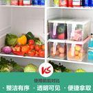 冰箱收納盒長方形抽屜式雞蛋盒食品冷凍盒廚房收納保鮮儲物盒