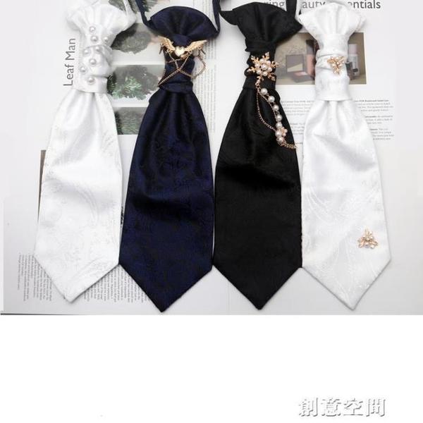 男士領結白色皺珍珠領帶商務晚宴新新郎西服搭配英倫風香港結領帶 創意新品