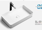 浴櫃 北歐超薄邊台上盆現代簡約陶瓷洗手盆方形洗臉盆衛生間藝術盆台盆DF 全館免運