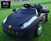 搖擺車 兒童電動車四輪雙驅動遙控汽車男女寶寶充電童車小孩玩具車【快速出貨八折特惠】