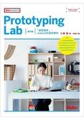Prototyping Lab 第2版:「邊做邊學」,Arduino的運用實例