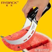 切西瓜神器分割器 304不銹鋼抖音挖西瓜刀取肉切片器削水果切分器