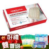 三樂事 動力式熱敷墊 (未滅菌) LCD熱敷柔毛墊 SP1206BR(大) 30x60 電毯 電熱毯【生活ODOKE】