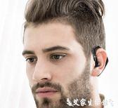 Picun/品存 T8藍芽耳機掛耳式無線運動開車耳塞入耳超長待機 艾家生活館