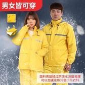 雨衣雨褲套裝全身分體摩托車男電動車女外賣成人徒步騎行防水雨衣 QG5612『樂愛居家館』