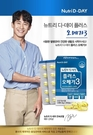 韓國NutriD-DAY高濃度深海魚油30入/盒