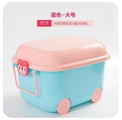 帶輪子寶寶玩具收納箱家用筐塑膠嬰兒童衣服小號整理盒子儲物大號