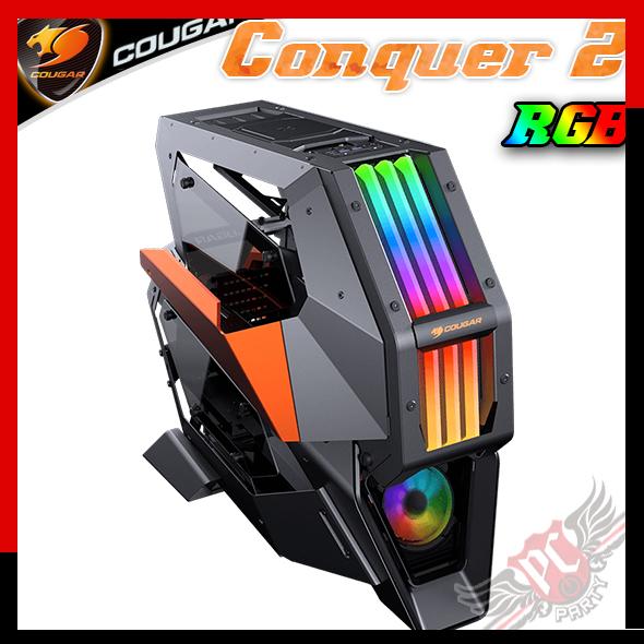 [ PC PARTY ]美洲獅 COUGAR CONQUER 2 RGB 電腦機殼