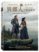 【停看聽音響唱片】【DVD】異鄉人:古戰場傳奇 第四季