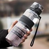大容量水杯男女便攜防摔塑料