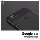 Google Pixel 3 3a XL 纖維 鏡頭貼 保護貼 後鏡頭 相機 拍照 鏡頭保護貼 保護膜 防刮