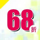 餌杓相關用品→68折