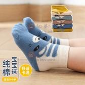 兒童襪子春秋純棉新生幼嬰兒可愛卡通秋季薄款男童寶寶秋冬中筒襪【淘夢屋】