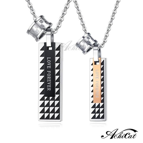 AchiCat 情侶項鍊 白鋼項鍊 愛你一輩子 長方形對鍊 送刻字 單個價格 情人節禮物 C8046