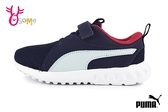 PUMA CARSON 2 CASUAL V PS 慢跑鞋 中童 透氣 輕量 運動鞋 J9520#藍色◆OSOME奧森鞋業