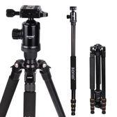 卓美Z688攝影三腳架云台 專業單反相機攝像微單支架 便攜三角架