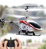 遙控飛機 遙控飛機耐摔合金直升機小學生無人機電動男孩玩具模型飛行器【快速出貨八折下殺】