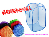 糖果色折疊洗衣籃 髒衣籃 玩具箱收納 置物籃