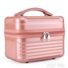 化妝包大容量便攜女多功能水乳護膚化妝盒品收納洗漱包手提化妝箱 夏季狂歡