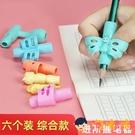 握筆器幼稚園初學者握筆矯正器寫字握筆矯正器【淘嘟嘟】
